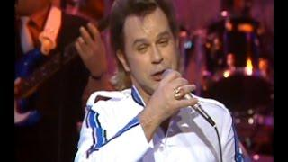 Live from Rock 'n' Roll Palace: Lou Christie, Jack Scott and The Rockin Robin Band