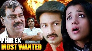 Best Action Movie Gopichand | Phir Ek Most Wanted (Shankam) | Superhit Action Movie