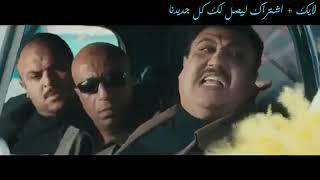 افلام كوميدي | فيلم مصري كوميدي جديد 2019 كامل HD - فيلم عربي جديد