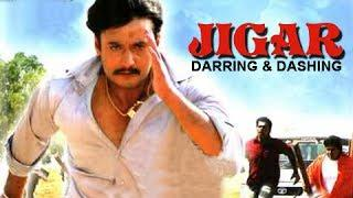 Jigar Darring & Dashing (Shourya) - Full Length Action Hindi Movie With English Subtitles