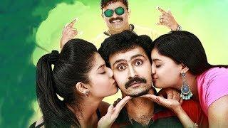Malayalam HD Movies Full Movies | Vishwasam Athalle Ellam | Malayalam Comedy Entertainment Movies