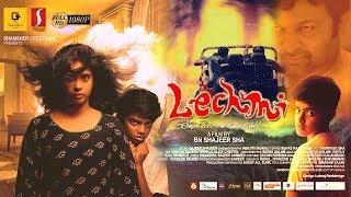 Latest Tamil Full Movie 2017 Lakshmi | Lechmi Horror Movie | New Release Tamil Full Movie 2017 | HD