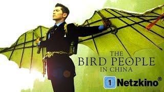 The Birdpeople in China (Komödie, ganze Komödien Filme auf Deutsch, Komödie kompletter Film)