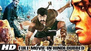 (2018) South Hindi Dubbed Action Movie | New South Indian Movies | Dubbed Action Movie2018