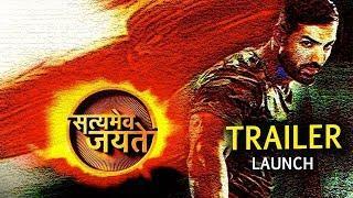 John Abraham NEW ACTION MOVIE 2018 Satyameva Jayate  Trailer Launch | Manoj Bajpayee | BMF