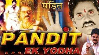 Latest Action Film | Hindi |  पंडित एक योद्धा | H D Dub