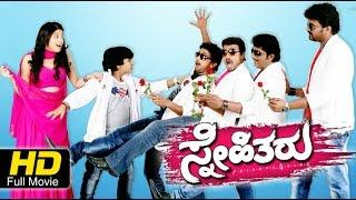 Snehitharu Kannada Full Movie   Comedy Drama  Darshan, Vijay Raghavendra, Tharun Chandra Upload 2016