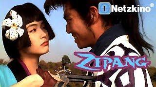 Zipang - Auf der Jagd nach dem goldenen Schwert (Actionfilme auf Deutsch anschauen in voller Länge)