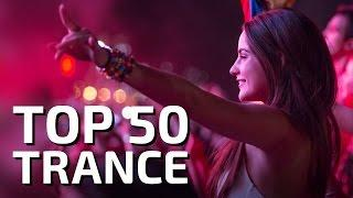♫ TOP 50 PROGRESSIVE TRANCE 2016 / BEST YEAR MIX / PARADISE