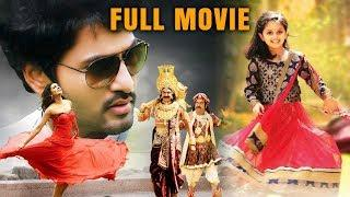 K V Satish Telugu Full Length HD Movie | Telugu Fantasy Drama Film | Diah Nicholas || TTM