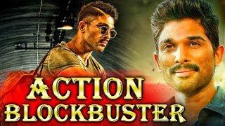New South Indian Block Buster Action  Movie October 2018 |Rao Shahid Entertainment