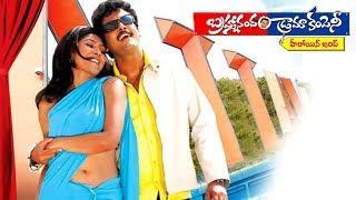 Brahmanandam Drama Company Full Telugu Movie | #Telugu Movies Online