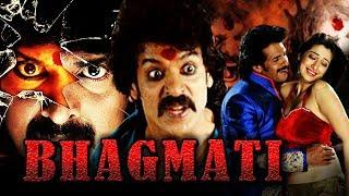 Bhagmati (Kalpana) Kannada Horror Hindi Dubbed Full Movie | Upendra, Lakshmi Rai, Saikumar
