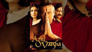 Agni Varsha: The Fire And The Rain | Part 1 | Bollywood | Fantasy | Hindi | English Subtitles