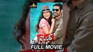 Temper Telugu Full Movie | Jr.NTR, Kajal Agarwal | Sri Balaji Video