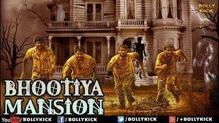 Hindi Dubbed Movies 2018 Full Movie | Bhootiya Mansion Full Movie | Ajay | Horror Movies