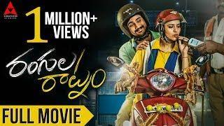 Rangula Ratnamᴴᴰ Telugu Full Movie   Raj Tarun, Chitra Shukla   Annapurna Studios