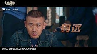 Action movies 2018 | Best Drama Movie China |  Tomb Story