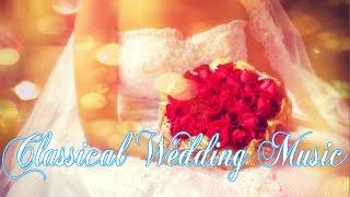 Classical Wedding Music Beautiful Romantic Bride Entrance Dance