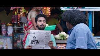 Gv prakash kumar (2018) New Tamil Full Romantic Comedy Full Length Movie 2018 | Online Watch 2018