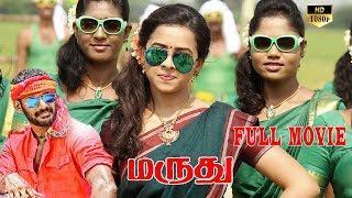 Vishal Latest Action Tamil HD Full Movie || Vishal || Sri Divya || Radha Ravi || Suri