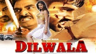 Sabse Bada Dilwala - Full Length Action Hindi Movie