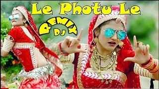 Le photu Le Remix Song 2018 अब आएगा मजा