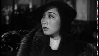 Mr Wong in Chinatown (1939), Classic Mystery Movie, Boris Karloff