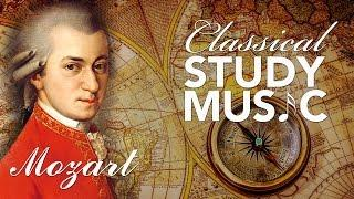 Classical Music for Studying and Concentration: Instrumental Music, Focus Music, Mozart, ♫E021
