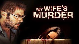 My Wife's Murder Full Movie | Anil Kapoor Movies | Crime Thriller | Latest Bollywood Movies