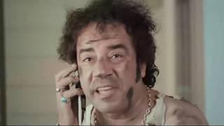 فليم مصري كوميدي 2019