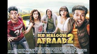 Na Maloom Afraad 2 | 2017 | Fahad Mustafa | Javed Sheikh | Urwa Hucane | Pakistani Full HD Movie