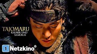 Tajomaru - Räuber und Samurai (Action, Abenteuer, ganzer Action Film, ganzer Abenteuerfilm) *HD*