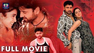 Sumanth Telugu Full Length HD Movie (2006) | Telugu Comedy Drama Film | Charmy Kaur || TFC Filmnagar