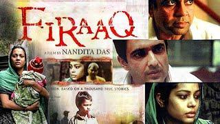 Firaaq Full Movie | Naseeruddin Shah, Nawazuddin Siddiqui, Tisca Chopra | Political Thriller