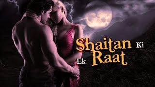 Shaitan ki ek Raat ll 2017 Latest Hollywood Mystery Movie ll Full Length Hindi Movie ll