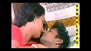 Telugu Movie 18+ Aundalappa | Telugu Movies Full Length Movies | 2018 Upload