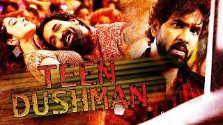 Teen Dushman Latest Hindi Dubbed Action Movie 2018 | New Tollywood Dubbed Movies 2018