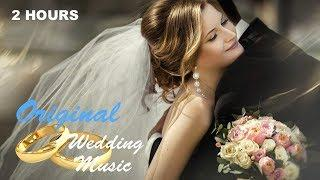 Wedding music instrumental love songs playlist 2018: Piano Edition (1 Hour HD Video)