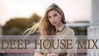 Summer Mix 2018 - Best Of Deep House Sessions Music Chill Out Mix