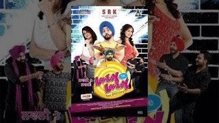 Lovely Te Lovely ● New Full Punjabi Movie   Latest Punjabi Movies 2016   Hit Punjabi Films