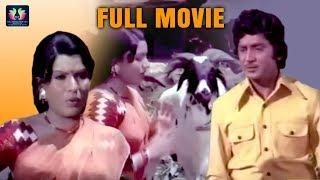 Murali Mohan Super Hit Family Entertainer | Mohan Babu | TFC Films & Film News