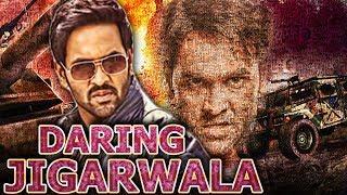 Daring Jigarwala 2018 South Indian Movies Dubbed In Hindi Full Movie | Vishnu Manchu, Hansika