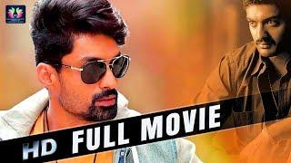 Kalyan Ram Latest Super Hit Family Entertainer | TFC Films & Film News