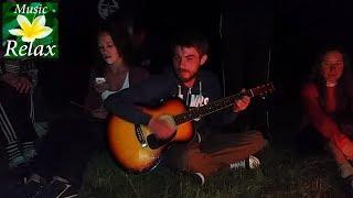 Песни под гитару у костра