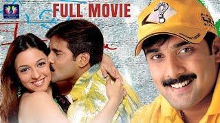 Tarun Telugu Full Length Movie | Telugu Comedy Drama Film | Nauheed Cyrusi || TFC Filmnagar