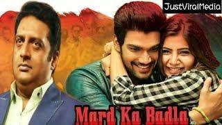 Mard Ka Badla New Full Movie HD 2018 | New Action Fight Movie | Sai Srinivas and Samantha