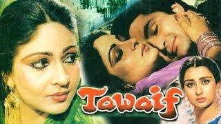 Tawaif | Full Hindi Movie | Rati Agnihotri | Rishi Kapoor | Poonam Dhillon