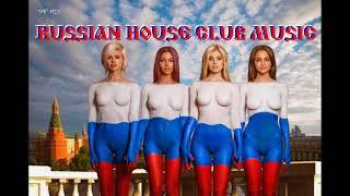 Russian House Club Deep House Music 2018 Set By SMP vol.107