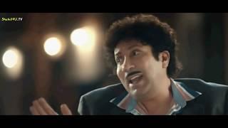 فيلم مصرى كوميدى جديد 2018 افلام عربى جديدة وكوميدية